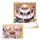 ホールマーク バースデー立体カード ディズニーパルスケーキ 655044