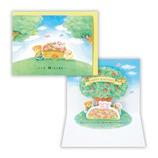 ホールマーク GHB立体 ベアーズウィッシュ 669522 フラワーカード│カード・ポストカード バースデー・誕生日カード