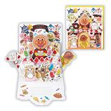 ホールマーク 誕生お祝い 立体カード アンパンマン お菓子の家 671822