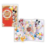 ホールマーク 立体カード ディズニー 679934