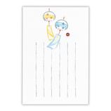 ホールマーク 暑中ポストカード 和紙 墨絵 688363 風鈴