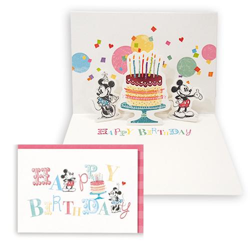 ホールマーク GHB立体カード ディズニー飾り文字 690069 ミッキー&ミニー