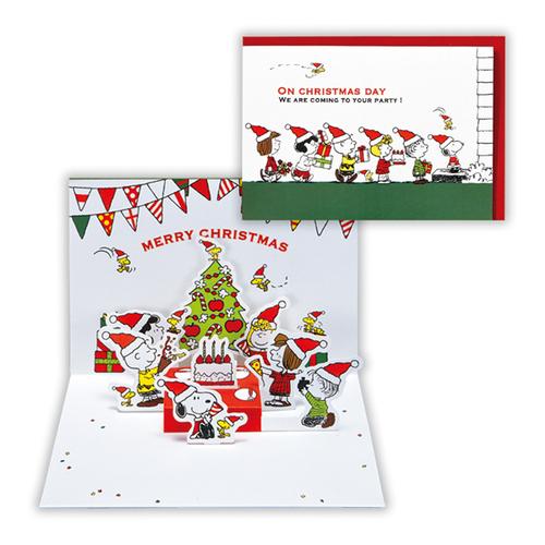 ホールマーク スヌーピー クリスマス立体カード みんなでパーティー 694364