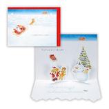 【クリスマス】ホールマーク ベアーズウィッシュ クリスマス立体カード クリスマス雪の日 694395