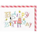 ホールマーク 誕生お祝い 立体カード 708801 スヌーピー 飾り文字