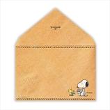 ホールマーク レターパッド用封筒 スヌーピー カフェラベル 708825 4枚入り