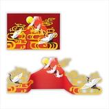 【クリスマス】ホールマーク 和風クリスマス レーザーギャラリー グリーティングカード 赤富士と鶴 709952