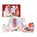 【クリスマス】 ホールマーク 和風クリスマス レーザーギャラリー グリーティングカード 舞妓と桜 709969