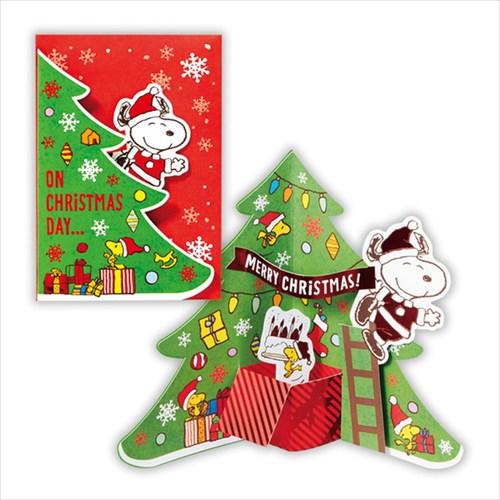 ホールマーク 洋風クリスマスカード 立体 スヌーピー ツリーとプレゼント 710125