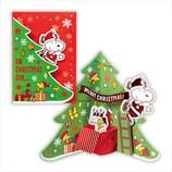 【クリスマス】ホールマーク 洋風クリスマスカード 立体 スヌーピー ツリーとプレゼント 710125