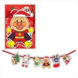 【クリスマス】ホールマーク 洋風クリスマスカード アンパンマン ガーランド 710187