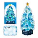 【クリスマス】ホールマーク 洋風クリスマスカード 立体 クリスタルブルーツリー 710385