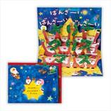 【クリスマス】ホールマーク 洋風クリスマスカード 立体 サンタ万歳 710538