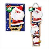 【クリスマス】ホールマーク 洋風クリスマスカード 立体 ファーはしごサンタ 710576