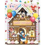 ホールマーク 誕生お祝い オルゴール ディズニー 715007 パルスお菓子の家