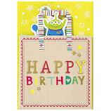 ホールマーク 誕生お祝い 立体カード ディズニー 715106 エイリアン