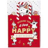 ホールマーク 誕生お祝い 立体カード スヌーピー 715144 兄弟バッグ