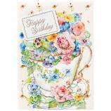 ホールマーク 誕生お祝い 立体カード 722166 HACメアリーティーカップ