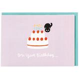 ホールマーク 誕生お祝い 立体カード 猫あるある 722333 ケーキ壊す猫