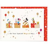 ホールマーク 誕生お祝い 立体カード ディズニー 722449 ミニボックスとパルス