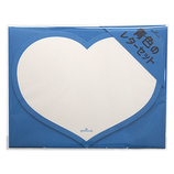 ホールマーク 青色のレターセット 731472