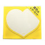 ホールマーク 黄色のレターセット 731489