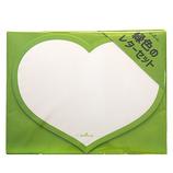 ホールマーク 緑色のレターセット 731496