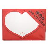 ホールマーク 赤色のメッセージカードセット 731533