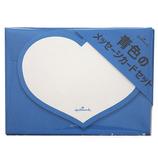 ホールマーク 青色のメッセージカードセット 731540