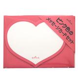 ホールマーク ピンク色のメッセージカードセット 731571