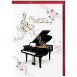 ホールマーク 誕生お祝い オルゴール 732073 ピアノ