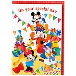 ホールマーク 誕生お祝い オルゴール ディズニー 732080 誕生日パーティー