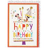 ホールマーク 誕生お祝い 立体カード ディズニー 732141 パーティーMM