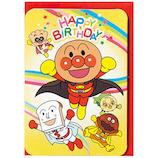 ホールマーク 誕生お祝い 立体カード アンパンマン 732240 トリプルパンチ2