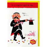 ホールマーク 誕生お祝い 立体カード ザ・エンターテイメント 732370 エンタ・手品ハット