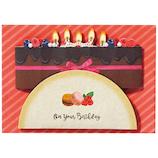 ホールマーク 誕生お祝い 立体カード 732455 SNSチョコケーキ