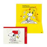 ホールマーク(Hallmark) スヌーピー 誕生お祝い 立体カード 732608 ポスト