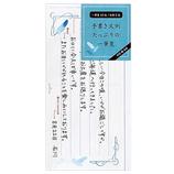 日本ホールマーク 一筆箋&封筒セット 一筆文例フェザー 733070 10枚入