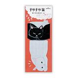 日本ホールマーク どうぶつお手紙 ひとことふたこと箋 733445 すやすや黒猫 15枚入
