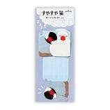 日本ホールマーク どうぶつお手紙 ひとことふたこと箋 733469 すやすや小鳥 15枚入