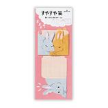 日本ホールマーク どうぶつお手紙 ひとことふたこと箋 733483 すやすやウサギ 15枚入