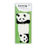 日本ホールマーク どうぶつお手紙 ひとことふたこと箋 733490 すやすやパンダ 15枚入