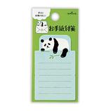 日本ホールマーク お手紙付箋 733551 パンダ 20枚入