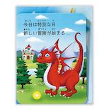 ホールマーク 誕生日お祝い オルゴールカード 738242 ドラゴン