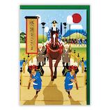 ホールマーク グリーティング サンキュー 立体カード ユーモア時代劇 739096 大名行列