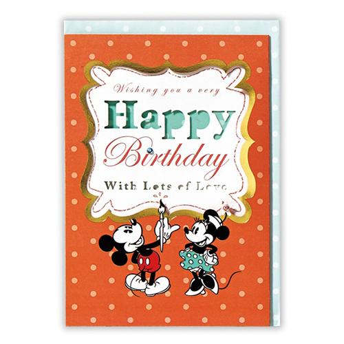 <東急ハンズ> ホールマーク グリーティングカード 誕生お祝い ディズニー 739348 ペイントミッキー&ミニー