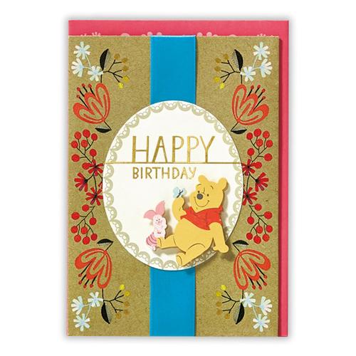 <東急ハンズ> ホールマーク グリーティングカード 誕生お祝い ディズニー 739355 プーリボン