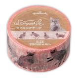 ホールマーク キャットグラフィー マスキングテープ 739850 ピンク 猫のいぬまに