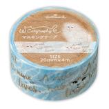 ホールマーク キャットグラフィー マスキングテープ 739867 ブルー しぶとい猫