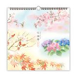 【2019年版・壁掛】 日本ホールマーク リングカレンダー大 花摘暦 743840